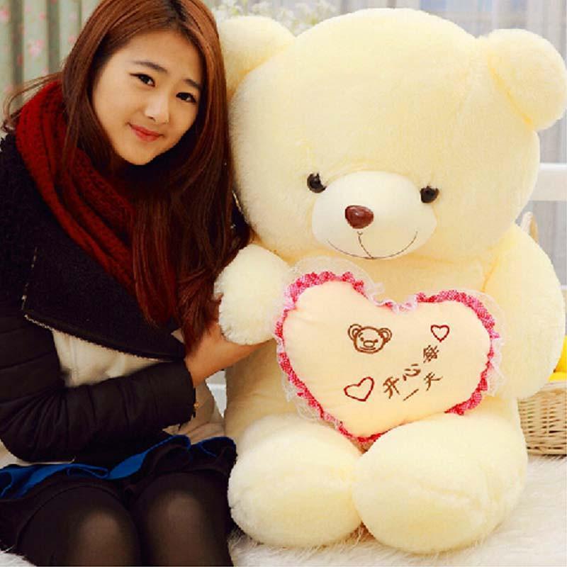 【悦达】大号可爱毛绒玩具抱抱熊泰迪熊布娃娃公仔邮