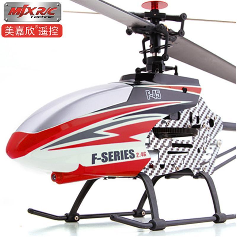 f45超大充电四通单桨遥控飞机直升飞机专业航模