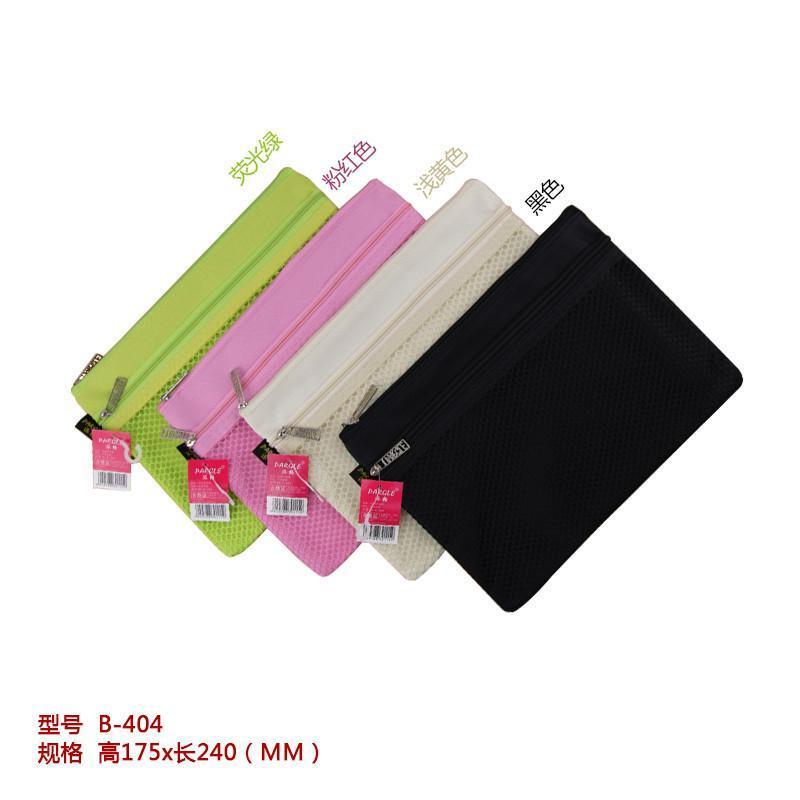 派格b404 a5帆布文件袋 韩国可爱网格资料袋 多层拉链
