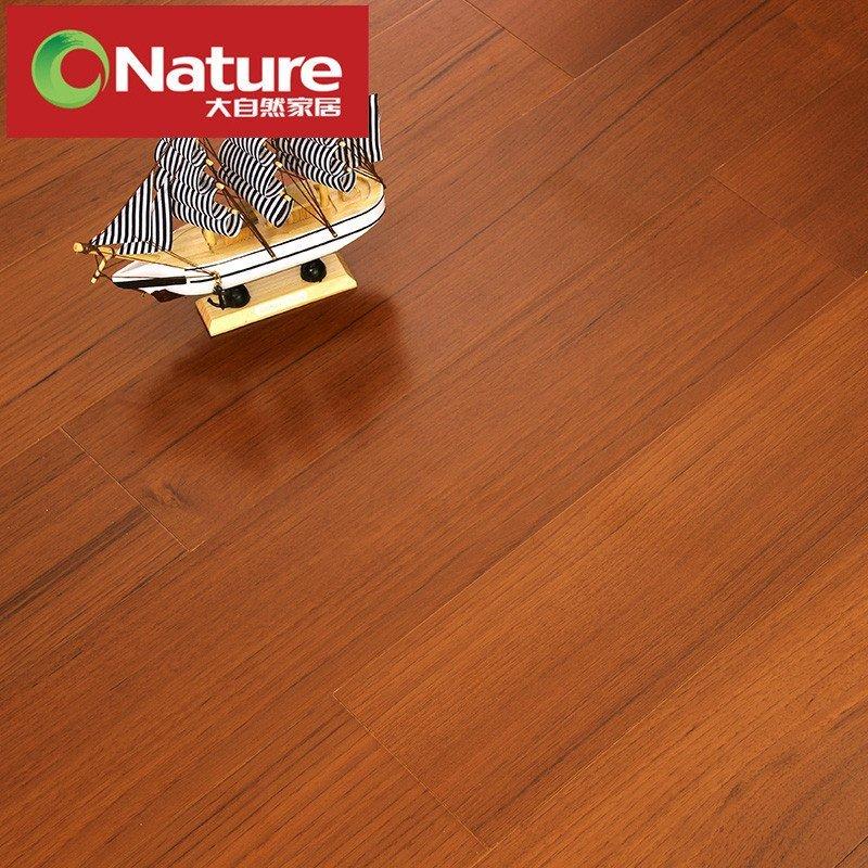 大自然地板 多层实木复合地板 名贵柚木表层 适合地热 环保