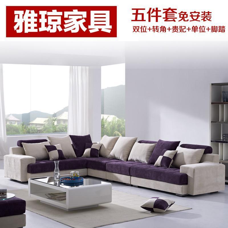 布艺沙发组合大户型布艺沙发客厅
