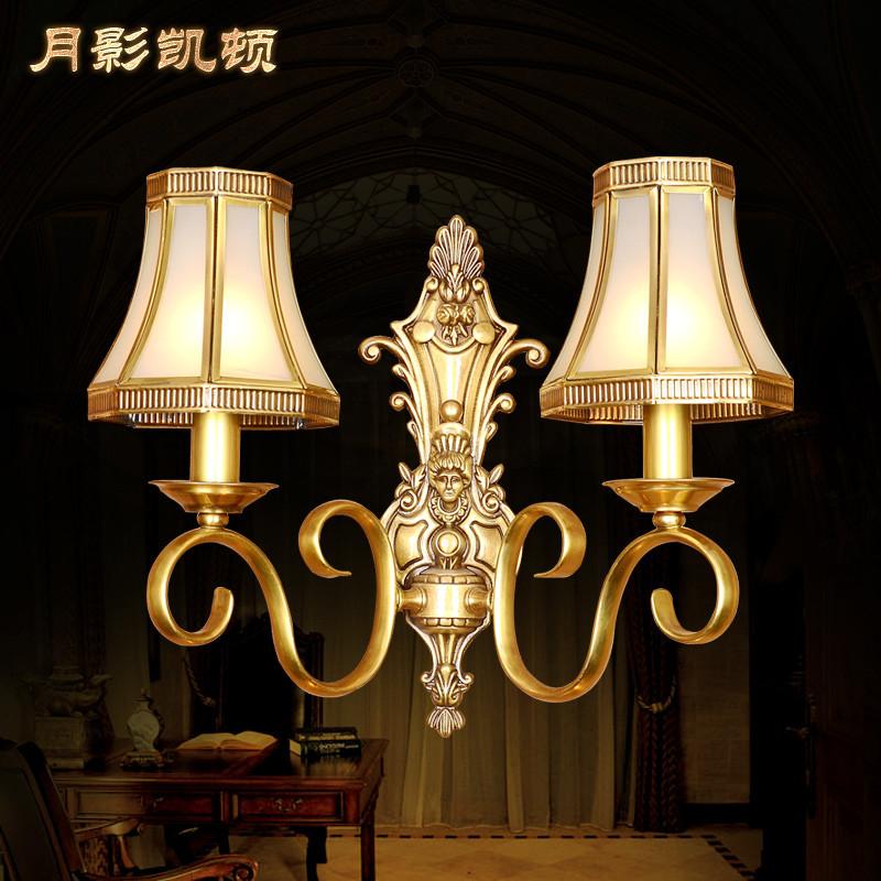 月影凯顿 全铜壁灯美式灯 简约欧式 床头灯 卧室客厅灯 双头壁灯