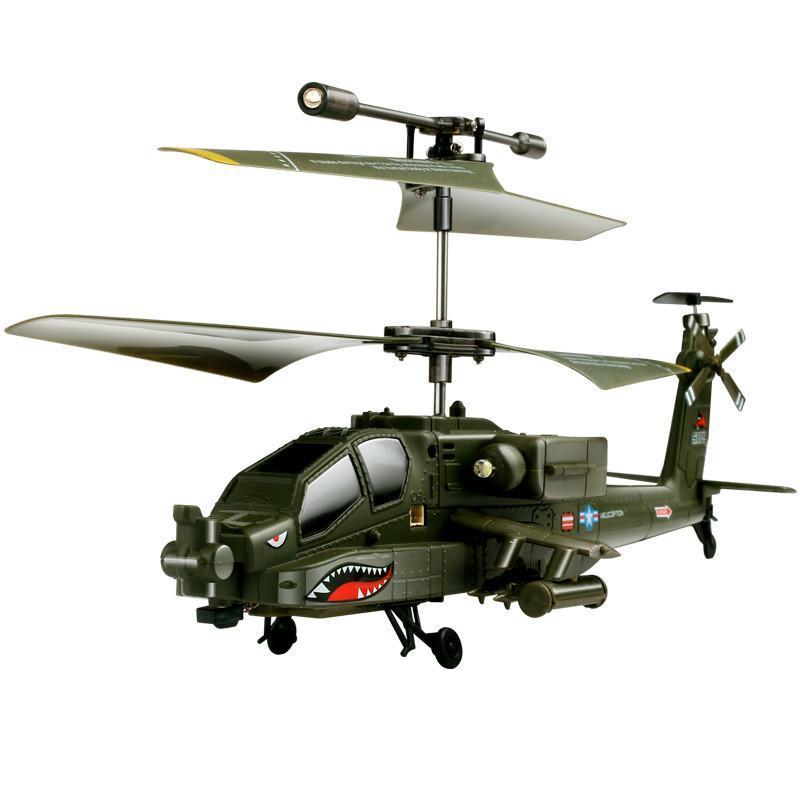 直升机可充电动遥控飞机