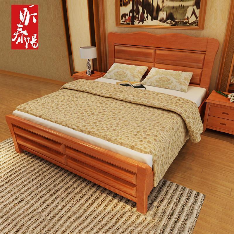 昕泰阳家具 现代简约 中式 纯实木家具橡木床1.8米低箱架子双人床 1.