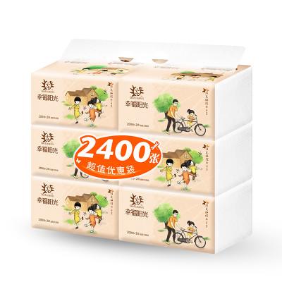 幸福阳光   阳光灿烂系列 小规格抽纸 2层200抽6包纸巾 *2件 21.9元