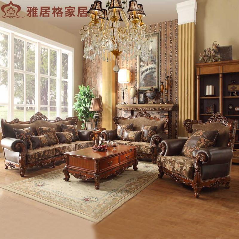 雅居格家具 美式布艺沙发 高档 欧式实木真皮布艺沙发组合pf101 1 1 3图片