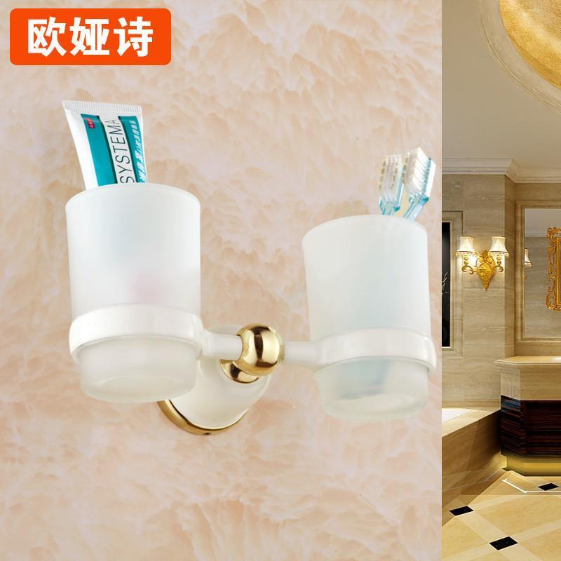 欧式田园浴室挂件金色白色烤漆牙杯架