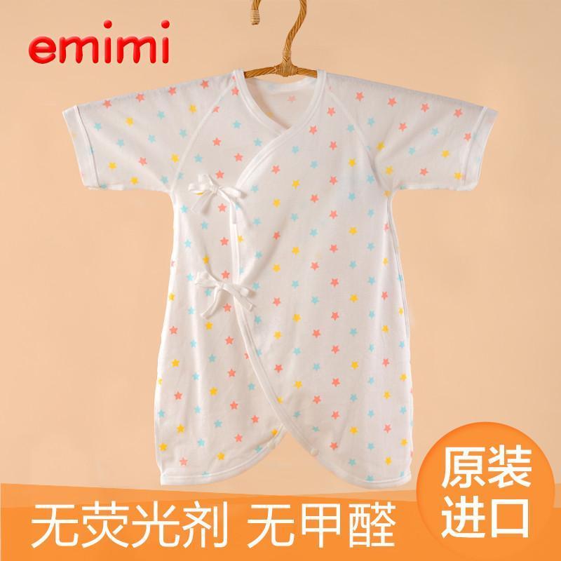 服婴儿内衣和尚服衣