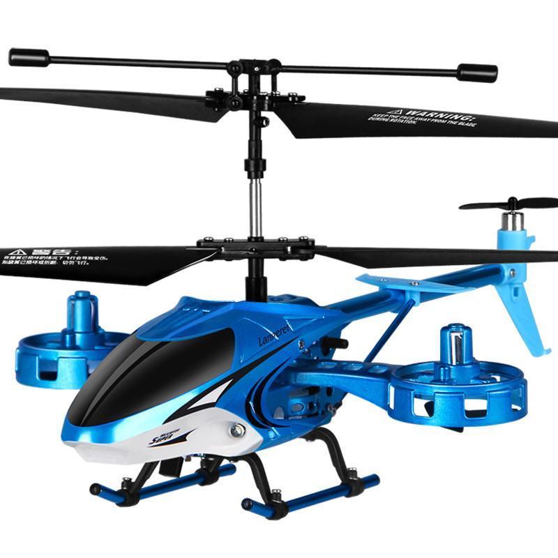 合金耐摔充电遥控飞机模型直升机
