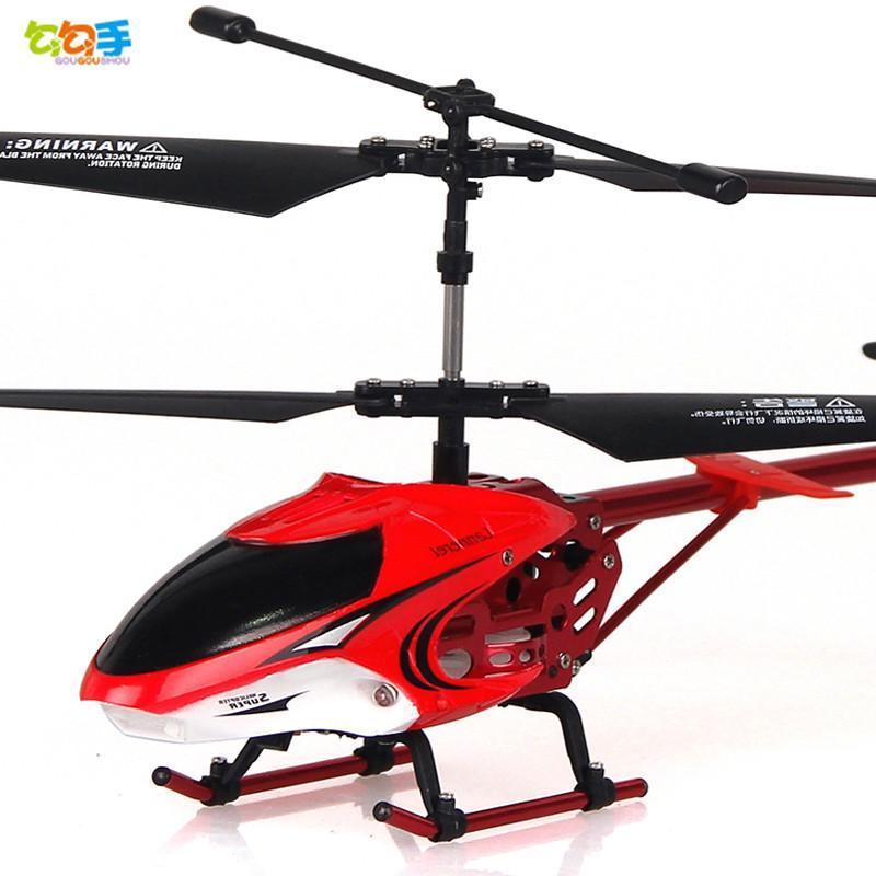 鲨鱼型 合金耐摔充电遥控飞机模型直升机航模男孩儿童玩具 飞行器-2