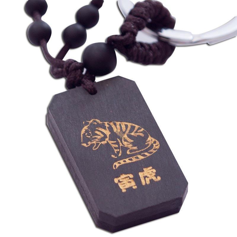 多吉米生肖挂饰钥匙扣12汽车虎电钻木雕刻经文迷你家用图片