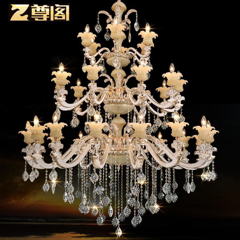 奢华大气水晶吊灯 欧式客厅餐厅卧室复式楼锌合金