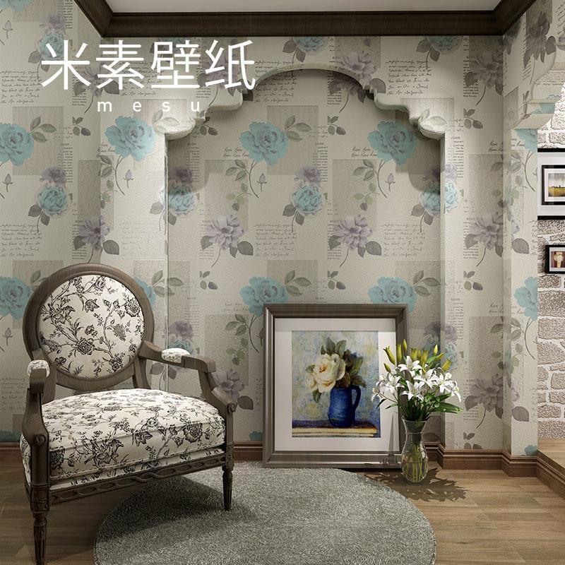 米素壁纸 简约现代pvc防水墙纸 客厅卧室满铺大花壁纸 香榭丽舍 sy