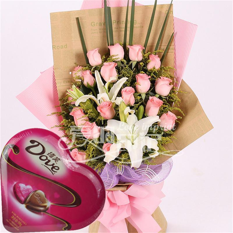 鲜花速递 粉玫瑰百合混搭花束德芙巧克力 鲜花巧克力