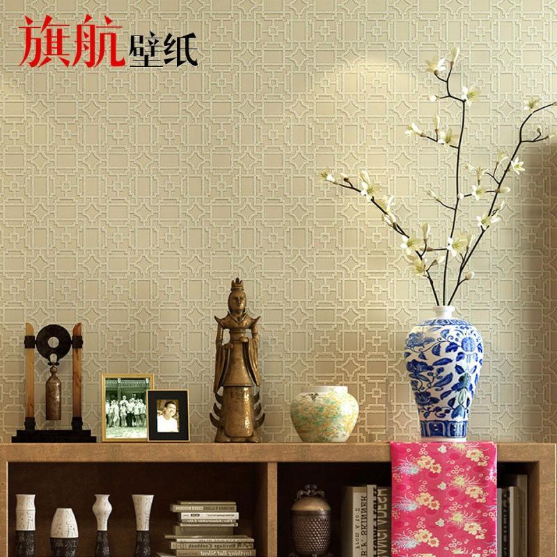 旗航壁纸 现代中式无纺布壁纸 透气环保 客厅满铺书房