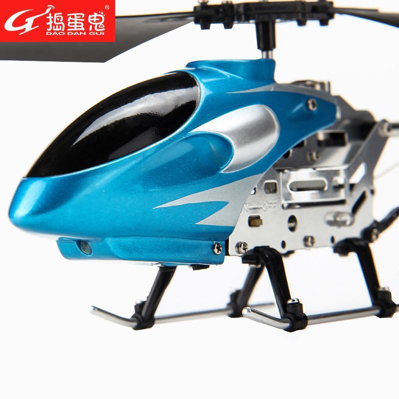 捣蛋鬼合金耐摔遥控飞机充电男孩儿童玩具飞机直升机航模型3.