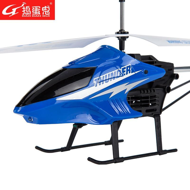 捣蛋鬼儿童玩具飞机直升机航模充电专业遥控飞机男孩