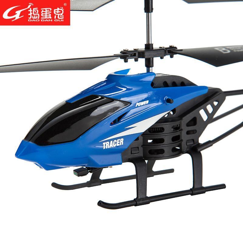 捣蛋鬼耐摔遥控飞机充电儿童玩具礼物航模型遥控飞机