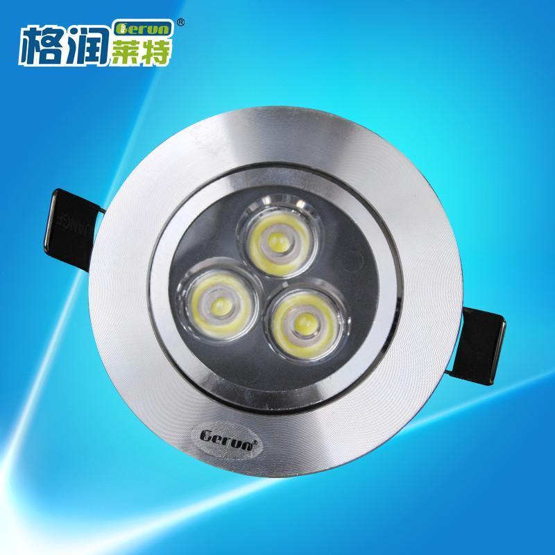 LED射灯黄光