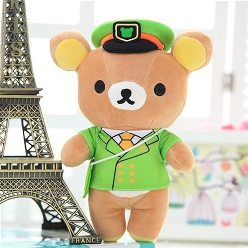 可爱卡通毛绒玩具海军轻松熊公仔布娃娃抱抱熊玩偶情人节生日礼物p
