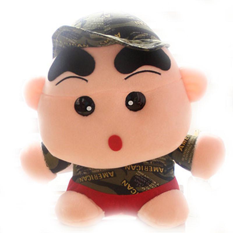 可爱卡通蜡笔小新 毛绒玩具公仔大号儿童玩偶布娃娃