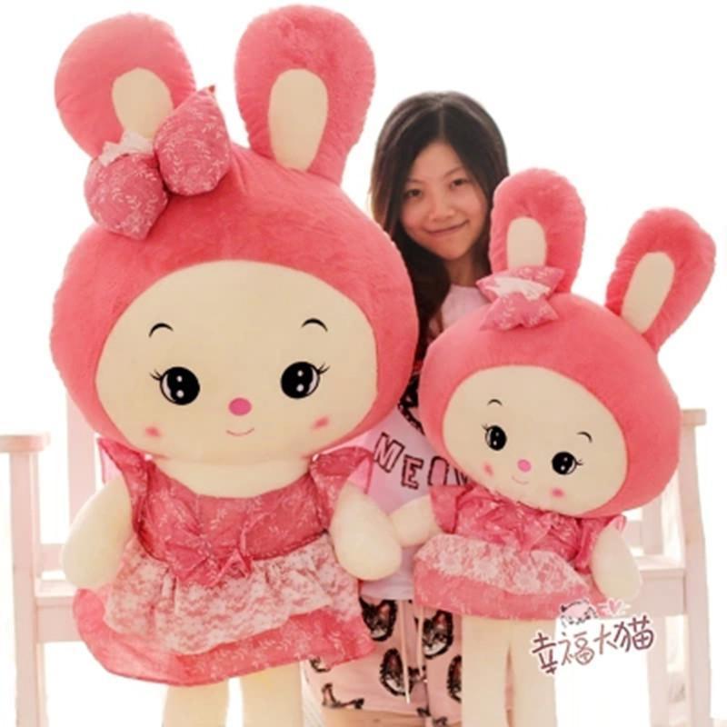 可爱粉色兔子公仔 穿裙子小兔子毛绒玩具大号布娃娃