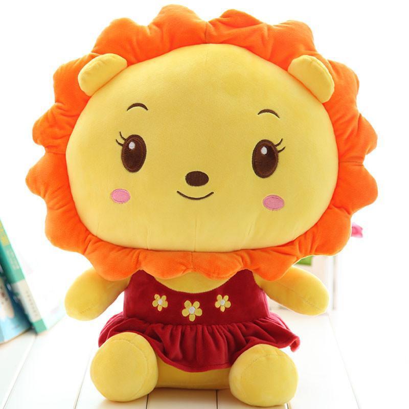 可爱太阳花狮子毛绒公仔玩具抱熊布娃娃孩子娃娃送女