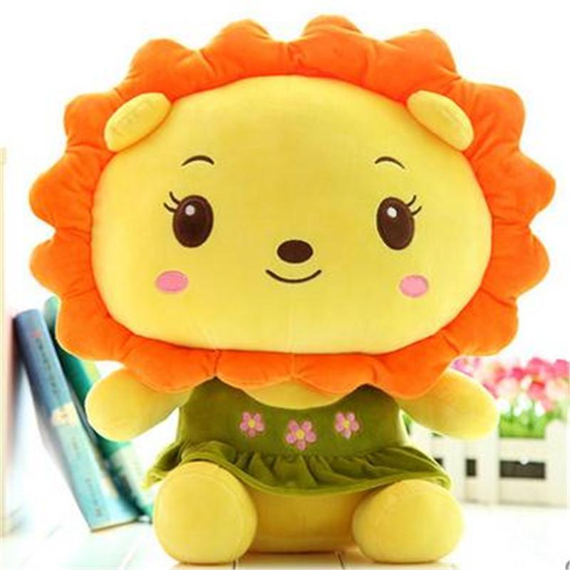 可爱太阳花狮子毛绒公仔玩具抱熊布娃娃孩子娃娃送