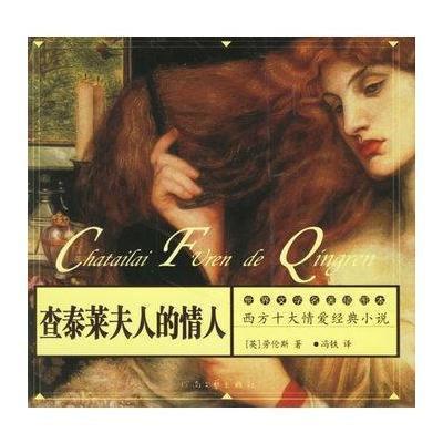 情爱画廊小说在线阅读