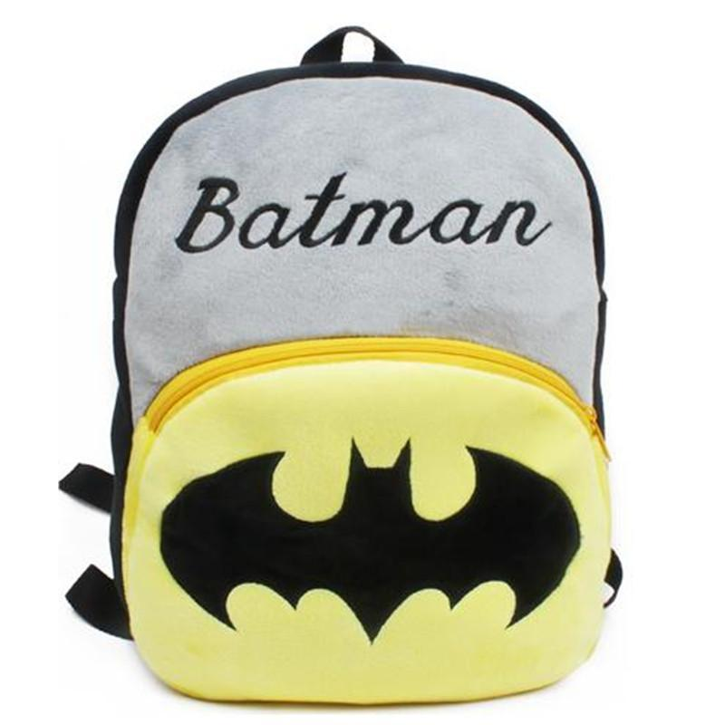 蝙蝠俠幼兒園兒童可愛4歲5歲6歲中班大班寶寶書包男孩