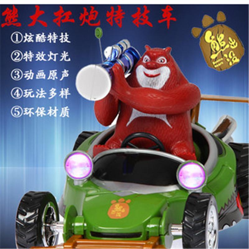 龙祥熊出没特技车 光头强玩具遥控汽车 熊出没玩具套装翻转翻斗车 熊