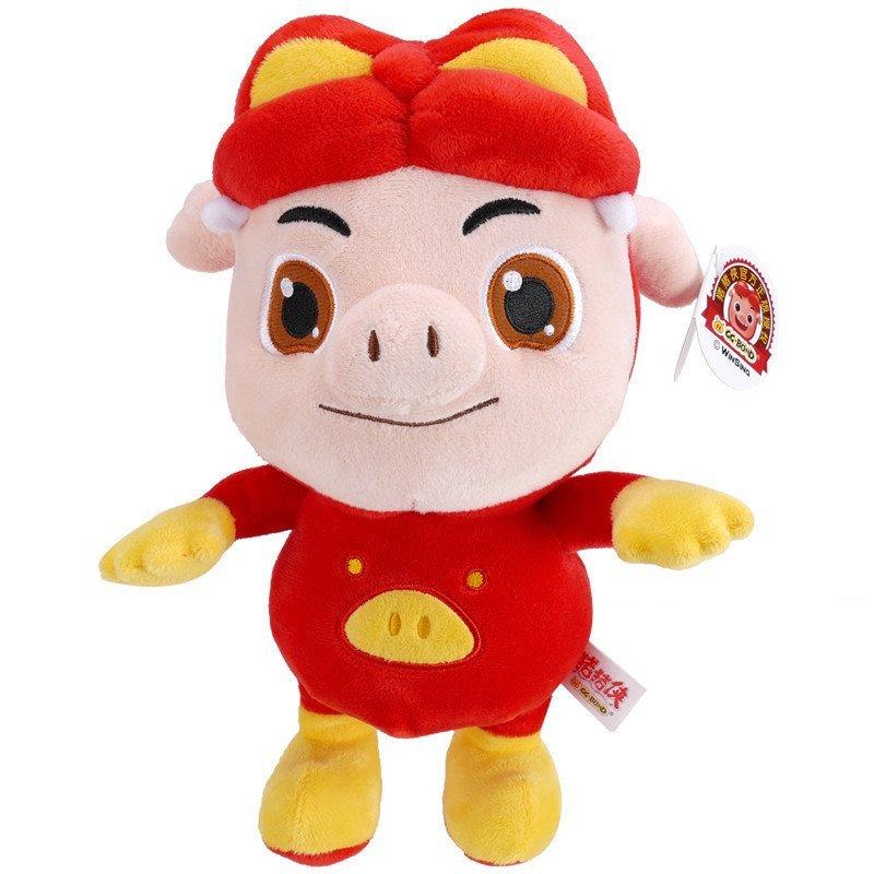 猪猪侠毛绒玩具公仔布娃娃玩偶 飞天猪小猪卡通毛绒儿童玩具【猪猪】