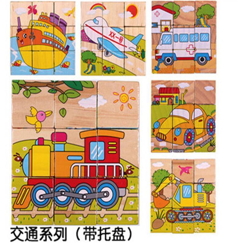 木质六面画拼图 宝宝幼儿童3d立体积木制益智力玩具3