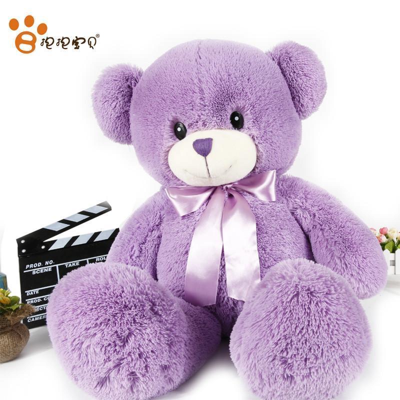 抱抱宝贝正品薰衣草泰迪熊毛绒玩具可爱公仔送女生日