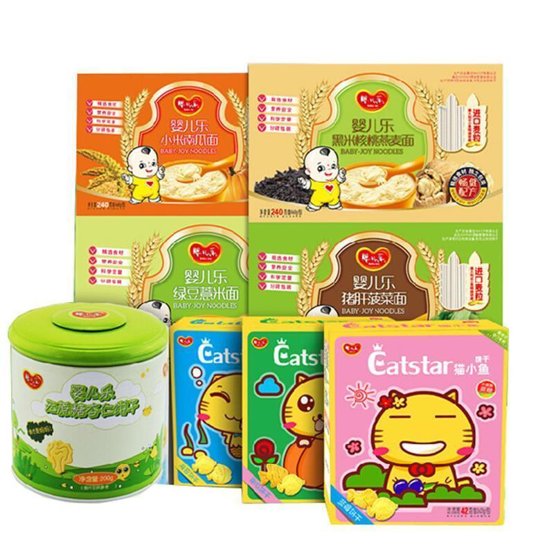 婴儿乐8个月宝宝辅食零食饼干营养超值组合婴儿食品