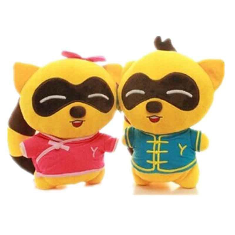 布娃娃朋友结婚礼物情侣可爱正版yy熊毛绒玩具公仔y8