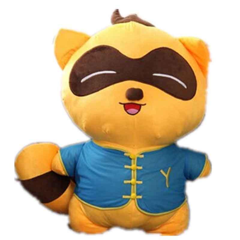 yy熊毛绒玩具公仔y8
