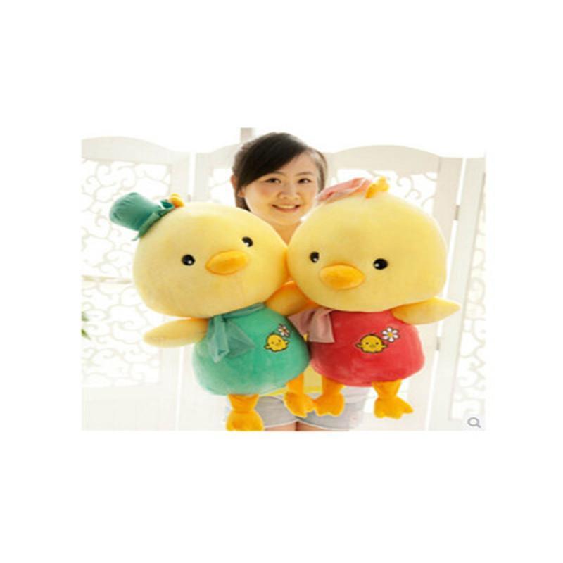 可爱情侣小鸡公仔萌布娃娃小黄鸡玩偶毛绒玩具一对送女友生日礼物 kl