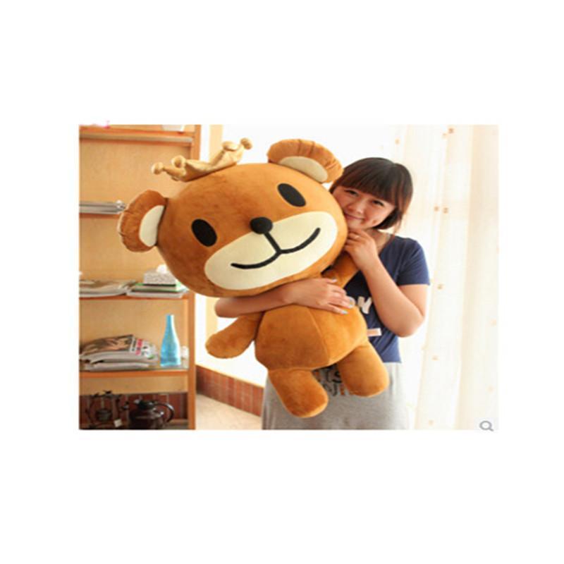情人节皇冠熊玩具 熊宝宝玩偶娃娃可爱王子熊公仔抱抱