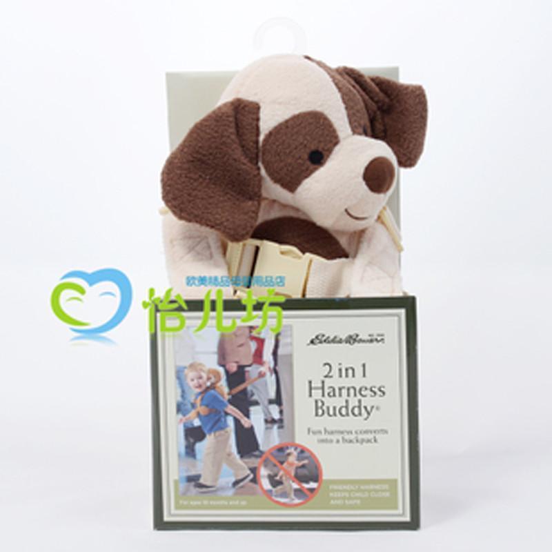 美国goldbug 卡通可爱幼儿童宝宝双肩包防走失包小背包书包男女款动物