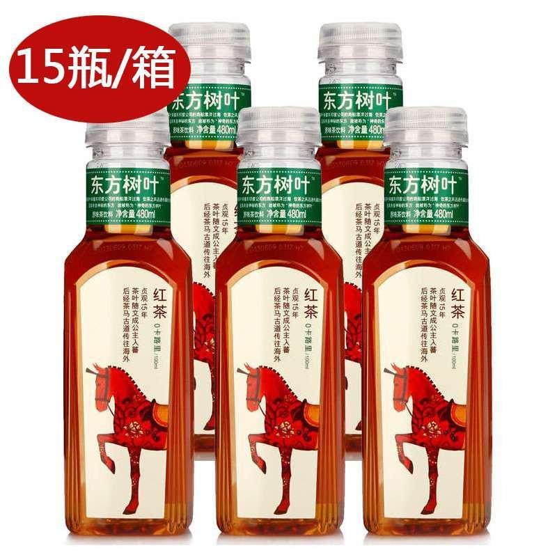 东方树叶原味茶饮料红茶500ml*15