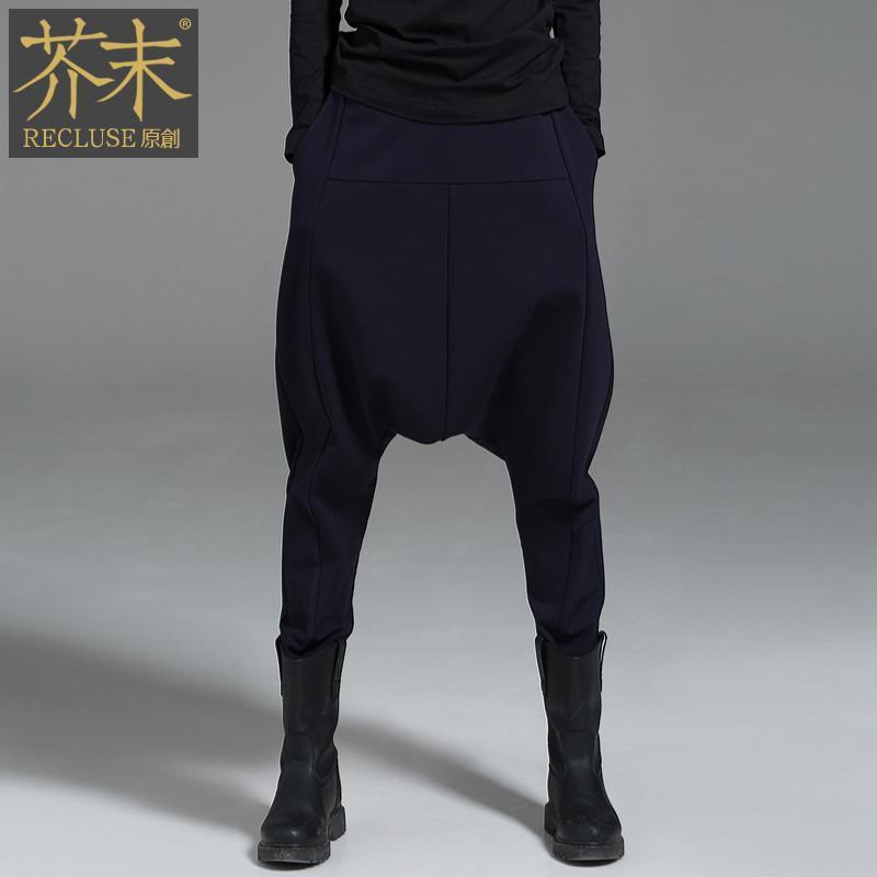 【芥末原创】平沙/立体结构修身吊裆哈伦裤大裆裤 女设计师款 深蓝色