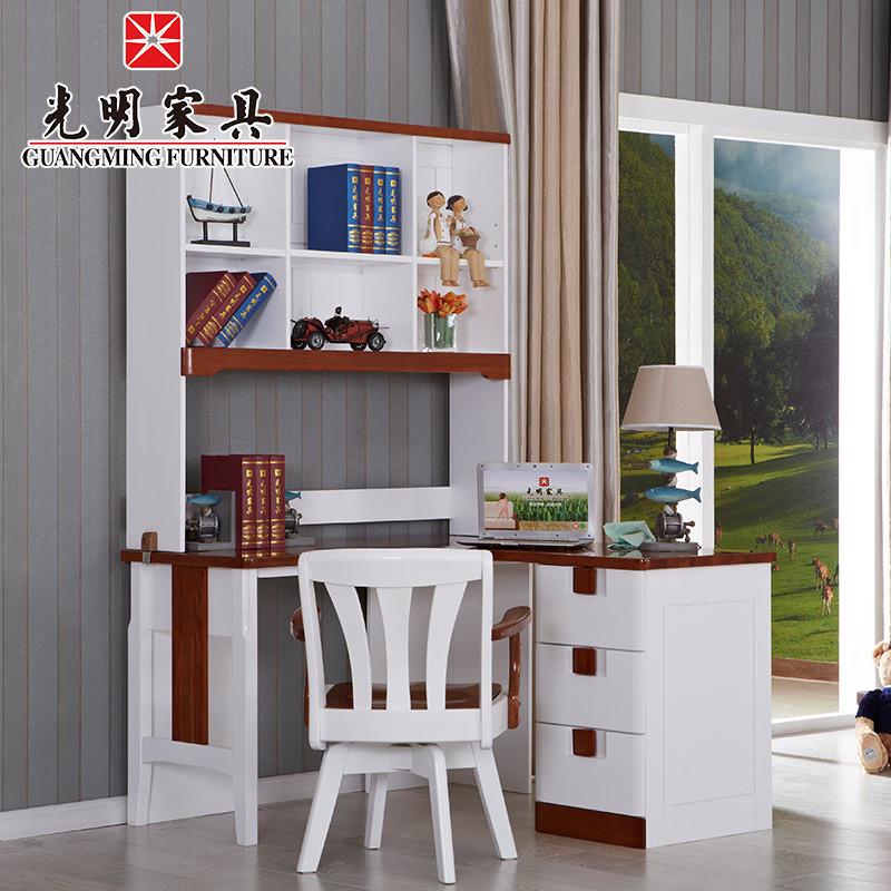光明家具全实木转角书桌书柜组合现代简约电脑桌儿童