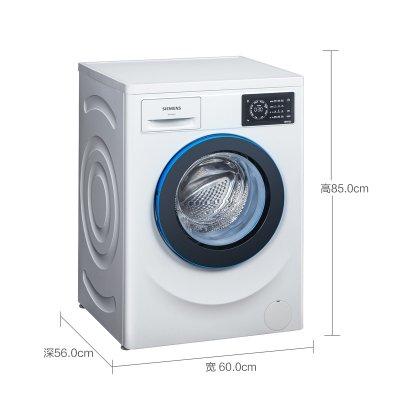 洗衣机移机