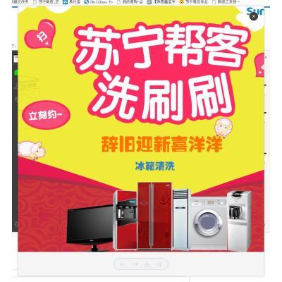 各品牌洗衣机清洗