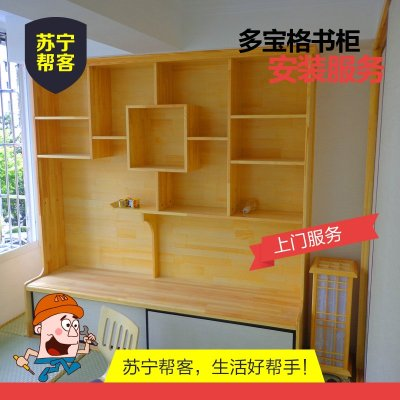 蘇寧幫客 柜類安裝服務 各種家用木柜
