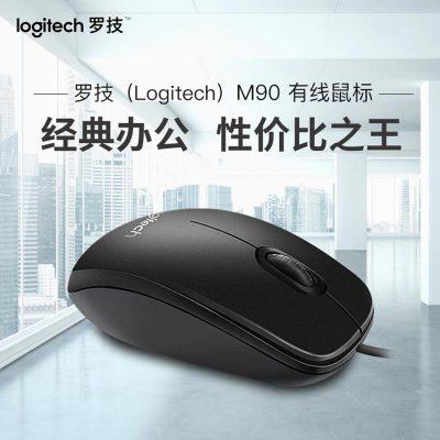 【叫我修吧】鼠標M90