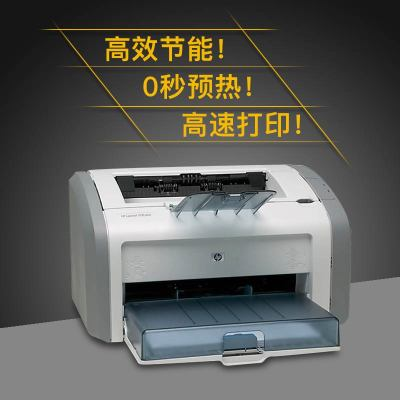 【叫我修吧】惠普(HP)LaserJet 1020 Plus