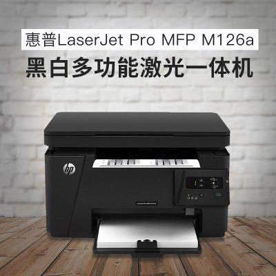 【叫我修吧】惠普(HP)LaserJet Pro MFP M126a