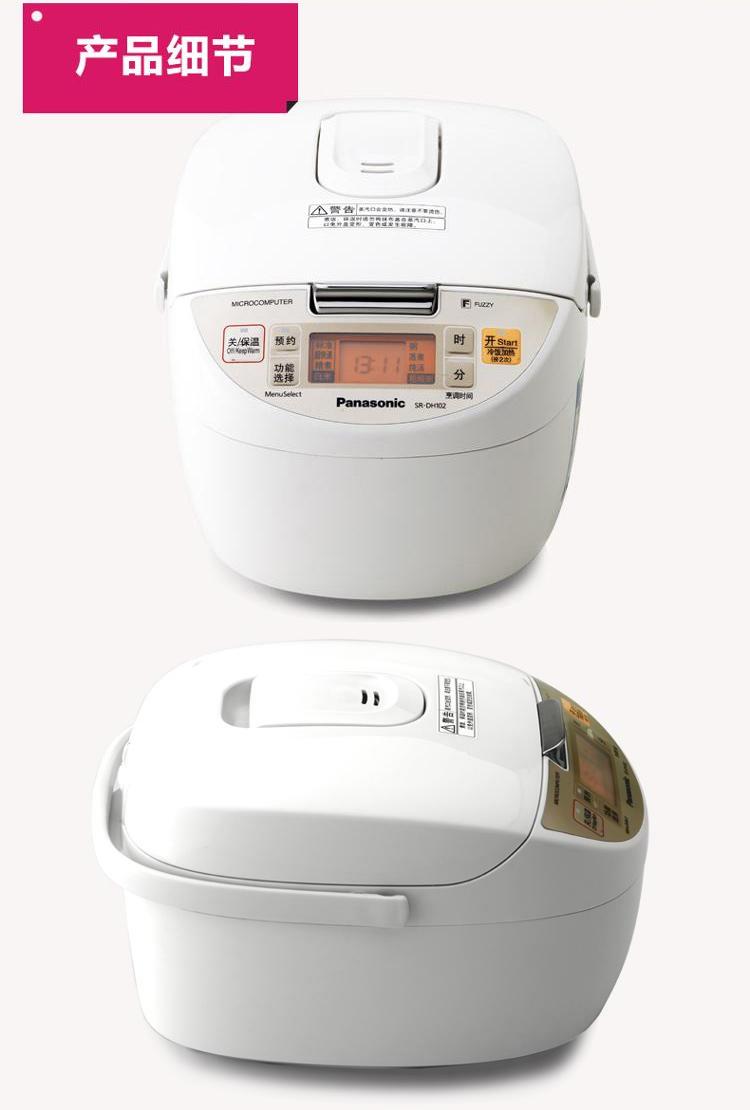 【图纸(Panasonic)电饭煲SR-DH102】厂房电松下钢构cad松下下载图片